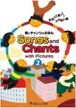 Songs and Chants2