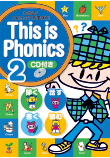 This is Phonics2