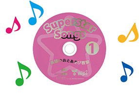 Superstar Songs 1 カラオケ