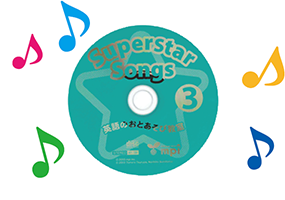 Superstar Songs 3 カラオケ