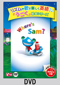 Where's Sam? DVD