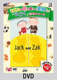 Jack and Zak DVD