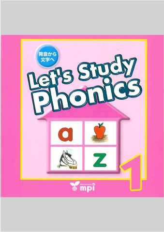 Let's Study Phonics 1 CD