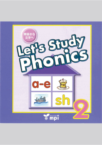 Let's Study Phonics 2 CD