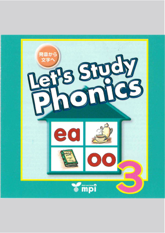 Let's Study Phonics 3 CD