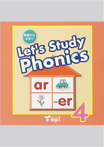 Let's Study Phonics 4 CD