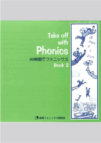 Take off with Phonics Book 2 CD