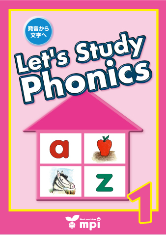 Let's Study Phonics Book 1 テキスト