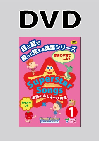 Superstar Songs 1 DVD