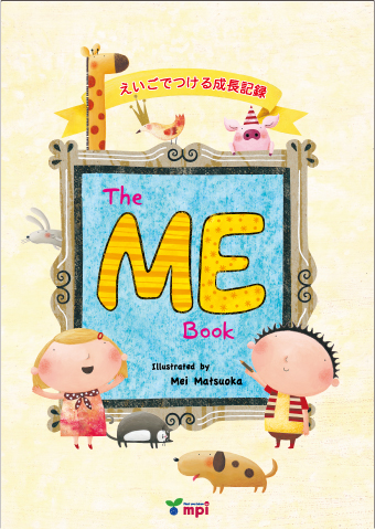 "The""ME""Book"