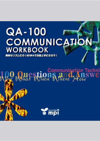 QA-100 Communication Workbook CD