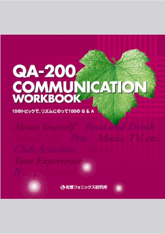 QA-200 Communication Workbook CD