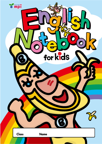 English Notebook for kids (バナくん)