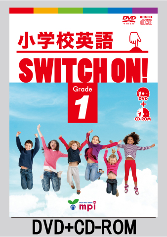SWITCH ON !   Grade 1