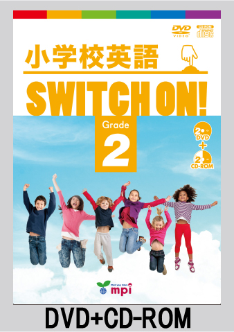 SWITCH ON !   Grade 2