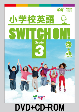 SWITCH ON !   Grade 3