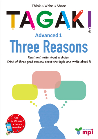 TAGAKI Advanced 1  Three Reasons