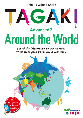 TAGAKI Advanced 2  Around the World
