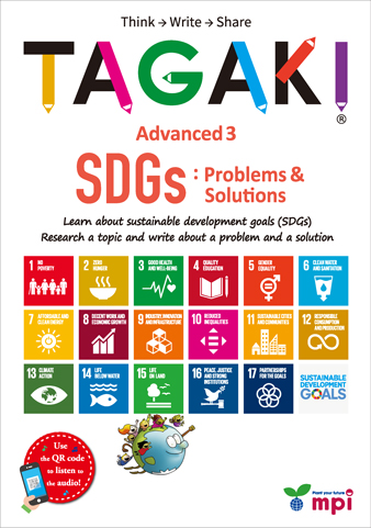 TAGAKI Advanced 3  SDGs:Problems & Solutions
