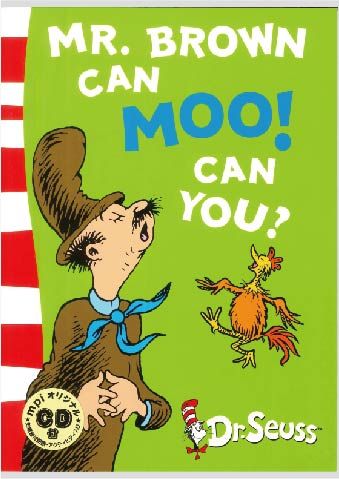 Mr Brown Can  MOO! Can You?   オリジナルCD付英語絵本