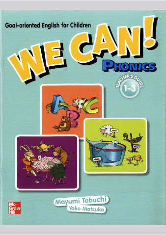 We Can! Phonics Workbook 指導書