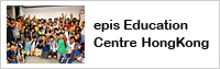 epis Education Centre Hong Kong