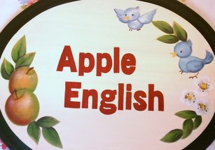 Apple English