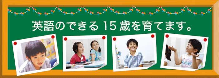 Aki's English School