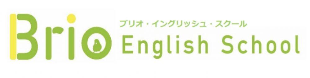 Brio English School