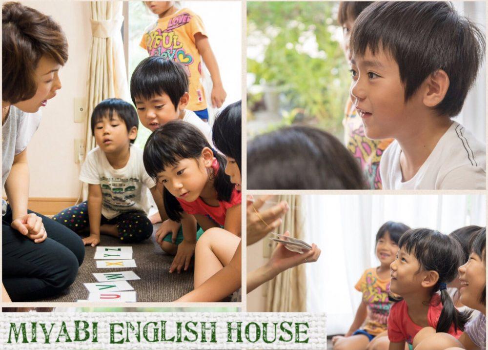 🏠Miyabi English House