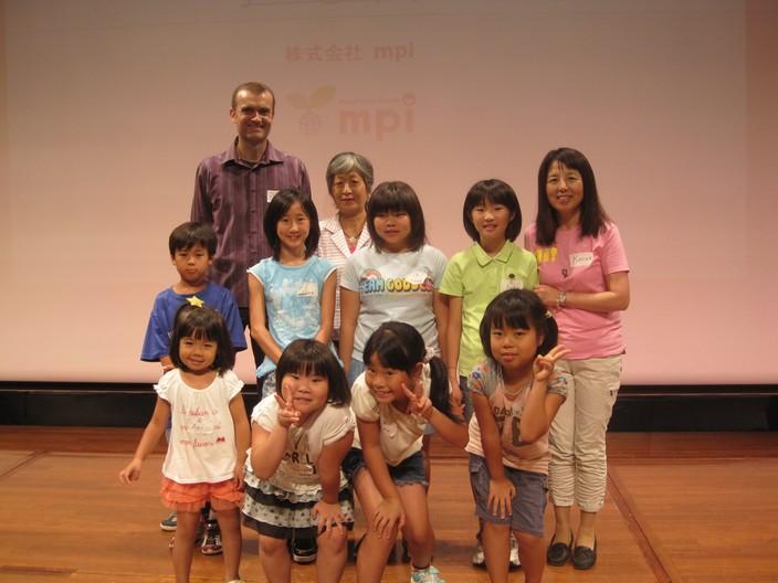 Murayama English School
