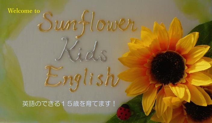 Sunflower Kids English