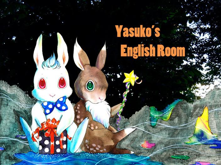Yasuko's English Room